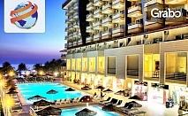 От Април до Септември в Кушадасъ! 5 нощувки на база All Inclusive в Хотел Ephesia****