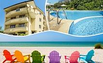 Август в хотел Перла***, край Варна! Нощувка със закуска + басейн на ТОП ЦЕНИ