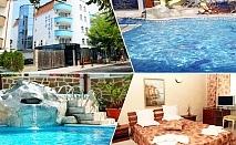 Август в хотел Свети Стефан, Приморско! Нощувка на човек на база All Inclusive + басейн на 200 м. от северния плаж