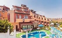 Август на 70м. от плажа в Созопол! Нощувка на човек със закуска + басейн от хотел Аполис***. Дете до 12г. - безплатно