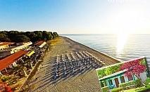 26 Август - 10 Септември на брега на морето в Гърция! All Inclusive light + чадър за плажа в Olympios Zeus***, Платамонас