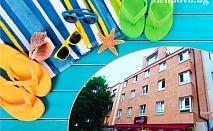 Август във Варна! Нощувка в хотел Виктория