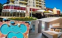 Август в Златни пясъци! Нощувка на човек на база All Inclusive + басейн в Хавана Казино хотел & Спа****