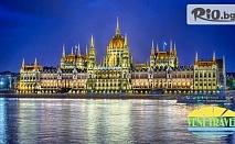 Автобусна екскурзия до Будапеща и Виена! 2 нощувки със закуски в хотел 2/3*, транспорт и екскурзовод, от Вени Травел