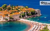 Автобусна екскурзия до Будва! 5 нощувки със закуски и възможност за посещение на Котор и Дубровник, от Rapsody Travel