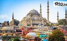 Автобусна екскурзия до Истанбул - Град на императорите! 3 нощувки със закуски, богата туристическа програма + транспорт от София, Пазарджик, Пловдив, Хасково, от Караджъ Турс