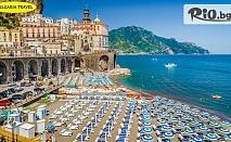 Автобусна екскурзия до Италия - Алберобело, Матера, Неапол, Везувий, Помпей, Амалфи, Соренто, Позитано, Бриндизи! 3 нощувки със закуски, от Bulgaria Travel