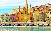 Автобусна екскурзия до Италия  и френската ривиера! 5 нощувки със закуски и забавна туристическа програма от Вени Травъл