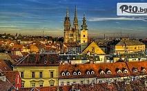 Автобусна екскурзия до Италия! 3 нощувки със закуски в Загреб и Верона + водач и посещение на Венеция, Милано и Лаго ди Гарда, от Далла Турс
