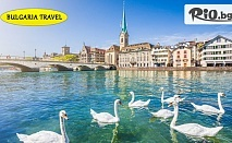 Автобусна екскурзия до Италия и Шоколадова Швейцария! 4 нощувки със закуски, туристическа програма и екскурзовод, от Bulgaria Travel