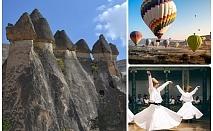 Автобусна екскурзия до Кападокия, Турция! Транспорт + 4 нощувки на човек с 4 закуски и 3 вечери + турове в Коня, Кападокия и Бурса + посещение на небостъргача Сапфир в Истанбул!
