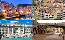 Автобусна екскурзия до класическа Италия – Венеция, Сан Марино, Рим, Пиза, Флоренция, Верона, Лаго Ди Гарда, Любляна! 8 дни, 7 нощувки, закуски, вечери на ТОП цена!