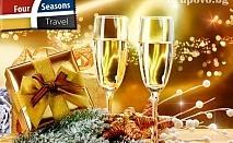 Автобусна екскурзия за Нова Година до Дуръс, Албания! Танспорт, 3 нощувки, закуски, вечери + празничен куверт с НЕОГРАНИЧЕНА консумация на алкохолни и безалкохолни в хотел Вила Палма