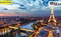 Автобусна екскурзия до Париж през Швейцария с посещение на Будапеща, Прага, Страсбург, Женевското езеро и Милано! 7 нощувки и закуски в хотели 2/3*, от Bulgaria Travel