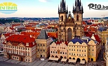 Автобусна екскурзия до Прага, Братислава и Бърно с възможност за посещение на замъка Хлубокa и Чески Крумлов! 4 нощувки със закуски + водач, от Вени Травел