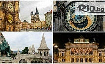 Автобусна екскурзия до Прага, Виена, Будапеща и Братислава! 4 нощувки, туристическа програма и транспорт, от ВИП Турс