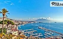 Автобусна екскурзия до Рим, Бари, Неапол, Помпей, Соренто, Капри, Амалфи, Атрани, Ватикана и Янина! 6 нощувки с 4 закуски + екскурзовод, от Онлайн Травъл