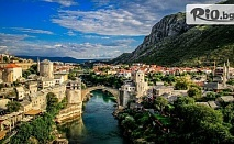 Автобусна екскурзия до Сърбия, Хърватия, Черна гора, Босна и Херцеговина! 4 нощувки със закуски и водач от фирмата, от Караджъ Турс