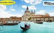Автобусна екскурзия до Венеция, Флоренция, Рим, Пиза, Болоня и Падуа! 7 нощувки със закуски + туристическа програма, от Bulgaria Travel