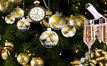 Бъдни вечер и Коледа в Узана! 2 нощувки + 2 закуски + 2 Празнични вечери + Куклен театър за децата и Дядо Коледа на ТОП цена в Комплекс ИМПУЛС!