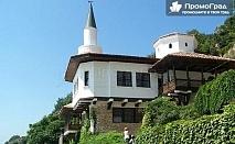 До Балчик, Аладжа манастир, Варна и Побитите камъни (3 дни/2 нощувки със закуски) за 165.50 лв.