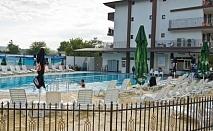 Балнео хотел царска Баня гр. Баня - неповторимо бягство от напрегнатото ежедневие! Нощувка със закуска + ползване на минерален басейн на неустоими цени!!!