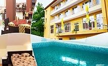 Балнео почивка до Хасково! 2, 3 или 5  нощувки на човек със закуски, обеди и вечери + минерален басейн, преглед и процедури в хотел Божур, с. Минерални Бани
