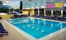 Балнео почивка във Велинград! 3 или 5 Нощувки със закуски и вечери, 3 Процедури на ден, Минерален басейн и СПА в Хотел Здравец Уелнес и СПА 4*, от 215 лв./човек