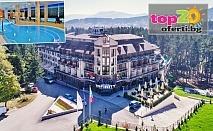 Балнео почивка във Велинград! 5 нощувки със закуски и вечери + Процедури и Преглед + Минерални басейни, СПА и Детски кът в Хотел Инфинити 4*, Велинград, от 524 лв./човек