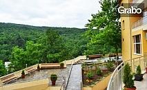 Балнео релакс край Хасково, с. Минерални бани! 2, 3 или 5 нощувки със закуски, обеди и вечери, плюс процедури и басейн