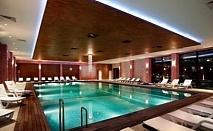 Балнео и СПА хотел Севтополис **** - спа почивка в павел баня! Нощувка със закуска и вечеря в лукс помещения + минерален басейн и Уелнес зона!!!