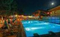 Балнеолечебни процедури и СПА в хотел Елбрус Велинград, 3 дни Пълен пансион с включени 3 процедури на ден