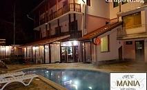 Басейн с гореща минерална вода + нощувка, закуска и вечеря* от хотел Мания, с. Чифлик