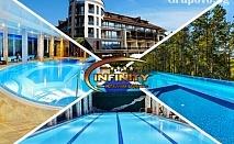 3 басейна и СПА с МИНЕРАЛНА вода във Велинград! 2 нощувки делник със закуски и вечери за ДВАМА + уникален СПА център в Инфинити Хотел Парк и СПА****