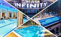 4 басейна и СПА с МИНЕРАЛНА вода във Велинград! 4 нощувки със закуски за ДВАМА + уникален СПА център в Инфинити Хотел Парк и СПА****