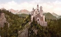 Баварските замъци! Екскурзия до Австрия, Германия.Транспорт, 3 нощувки на човек със закуски  от ТА БОЛГЕРИАН ХОЛИДЕЙС КИТЕН