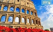 Bella Italia! Екскурзия до Рим, Флоренция и Венеция - 6 нощувки и закуски, комбиниран транспорт - с автобус и самолет, водач и посещение на Загреб
