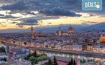 Bella Italia! Екскурзия до Венеция, Болоня и Тоскана в период по избор! 2 нощувки със закуски в хотели 2/3*, транспорт и програма