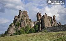 До Белоградчишките скали, крепостта Калето, пещерата Магура и Рабишкото езеро за 30 лв.