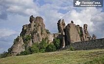 До Белоградчишките скали, крепостта Калето, пещерата Магура и Рабишкото езеро за 28 лв.