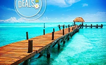 Безгрижна почивка в Мексико! 7 нощувки All Inclusive в Catalonia Yucatan Beach 4 +*, Канкун, самолетен билет и трансфери