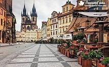 Бирфест в Прага + посещение на Микулчице, Братислава и Бърно (6 дни/3 нощувки със закуски) за 119 лв.