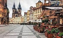 Бирфест в Прага + посещение на Микулчице, Братислава и Бърно (6 дни/3 нощувки със закуски) за 149 лв.