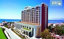 Бляскава Нова година в Анталия, Турция! Самолетен билет, 4 нощувки All Inclusive в Club Hotel Sera 5*, багаж, летищни такси, трансфери