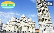 До Болоня, Пиза, Флоренция, Рим, Венеция, Любляна! Екскурзия с 5 нощувки със закуски и транспорт