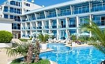 26.08 - 30.09 на брега на морето в Ахтопол! Нощувка, закуска + 2 басейна в хотел Ескада Бийч