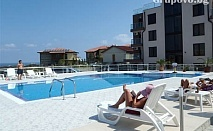 На брега на морето през Юни в Синеморец! Нощувка в апартамент за четирима + басейн от Комплекс Афродита 2