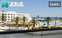 Нова година на брега на морето в Тунис! 5 нощувки All Inclusive в хотел 4*, Хамамет, и самолетен билет