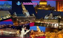 БРЮКСЕЛ -  столицата на ЕВРОПА - самолетна екскурзия с включени самолетни билети, 3 нощувки централен хотел 3 * + 3 закуски + медицинска застраховка само за 555 лв от Калисто Турс!