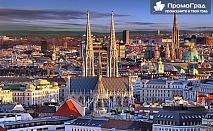 Будапеща, Виена, Прага + възможност за Дрезден (5 нощувки със закуски) за 299 лв.
